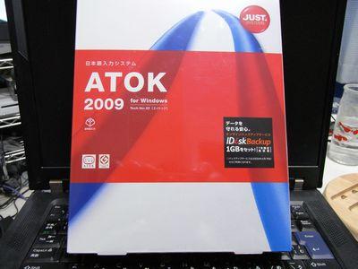 20090216_atok_01
