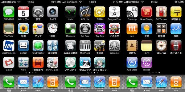 20090705_ip_home_01
